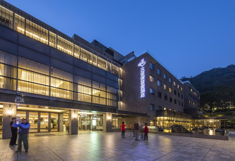The Great Roots Forestry SPA Resort, New Taipei City, Pohľad na hotel