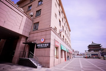 Picture of Bell Tower Youth Hostel in Xi'an