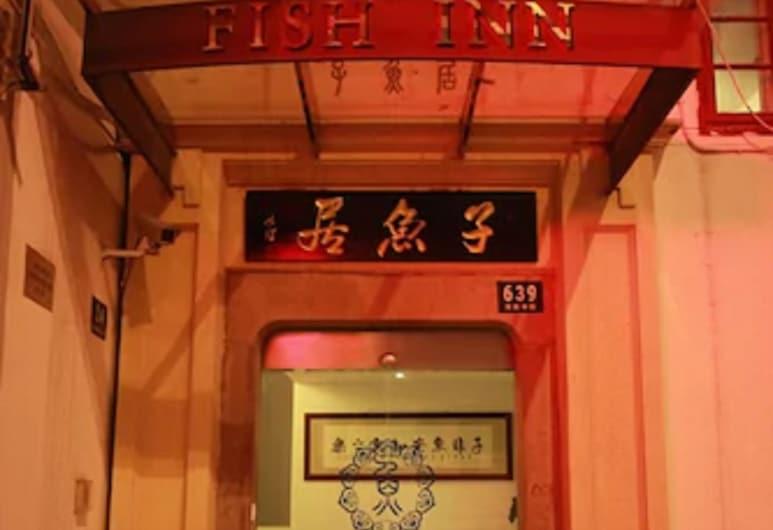 上海子魚居外灘店, 上海市