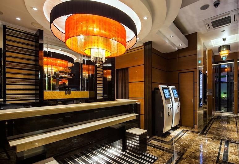 APA 호텔 미타 에키마에, 도쿄, 로비