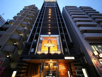Picture of APA Hotel Higashi Shinjuku Ekimae in Tokyo