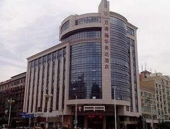 Foto del Ramada Pingtan Hotel en Fuzhou
