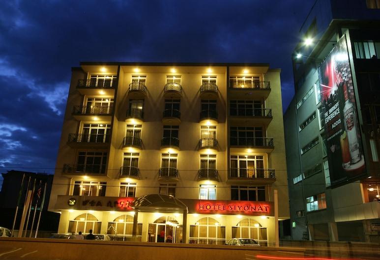 シヨナト ホテル, アディスアベバ, ホテルのフロント - 夕方 / 夜間