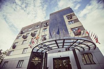 Kiev bölgesindeki Ambassador Plaza Hotel resmi
