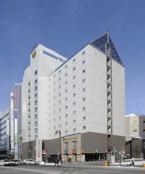 Enter your dates to get the Asahigawa hotel deal