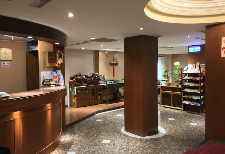 富粧商務旅店, 台北市, 大廳