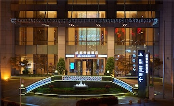 Picture of Dorsett Chengdu in Chengdu