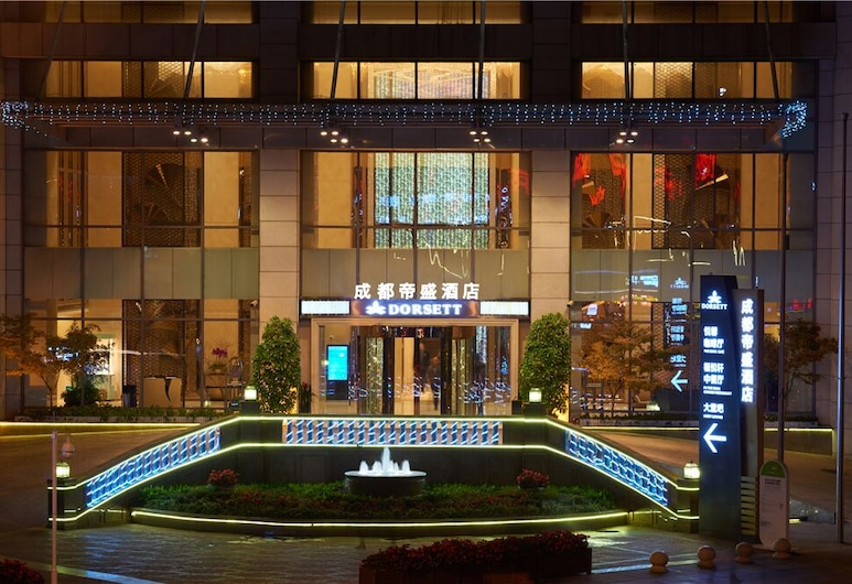 Dorsett Chengdu, צ'נגדו, חזית המלון - ערב/לילה