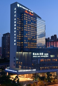 Picture of Wyndham Grand Plaza Royale Colorful Yunnan Kunming in Kunming