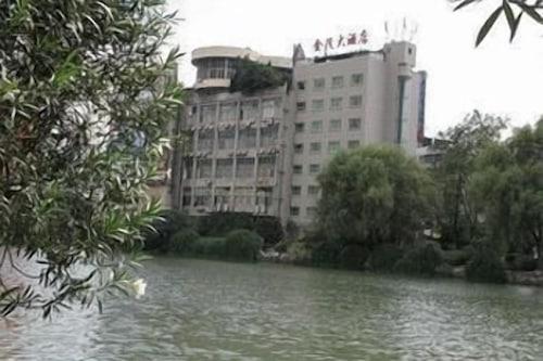 衢州柯城金茂大酒店/