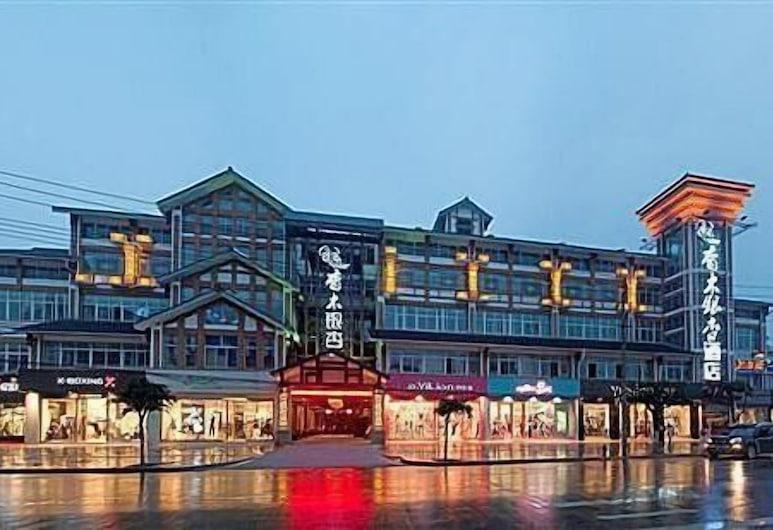 Dujiangyan Wood Ginkgo Hotel, Chengdu