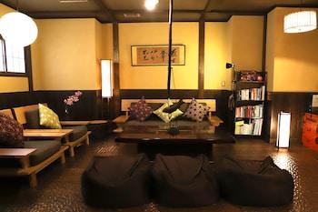 Picture of K's House Takayama - Quality Hostels in Takayama