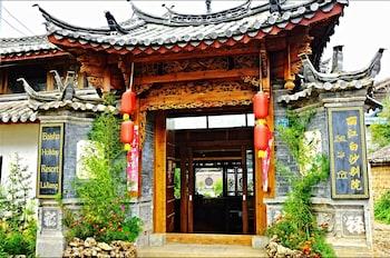 在丽江的丽江白沙别院精品度假酒店照片