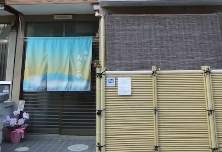 게스트 하우스 아타고야, Kyoto