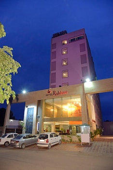 Picture of Hotel Rajshree in Chandigarh