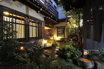 高山惠高莊山野月里酒店的圖片