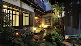 Choose This Luxury Hotel in Takayama