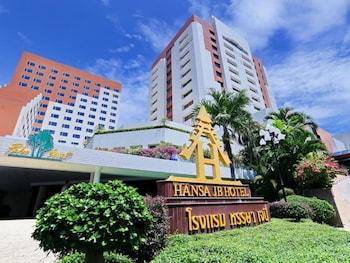 Picture of Hansa JB Hotel in Hat Yai