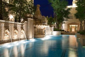 Kuva RSL Cold & Hot Springs Resort Suao-hotellista kohteessa Suao