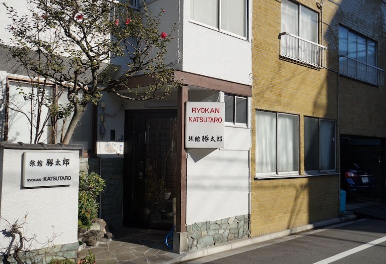 Ryokan Katsutaro, Tokio, Vchod do hotela
