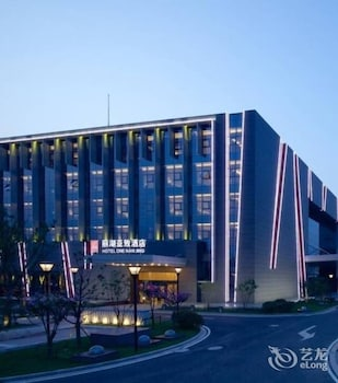 Picture of Nanjing ONE Hotel in Nanjing