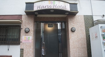 Picture of Haru Hotel in Tokyo