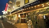Reserve this hotel in Tokyo, Japan