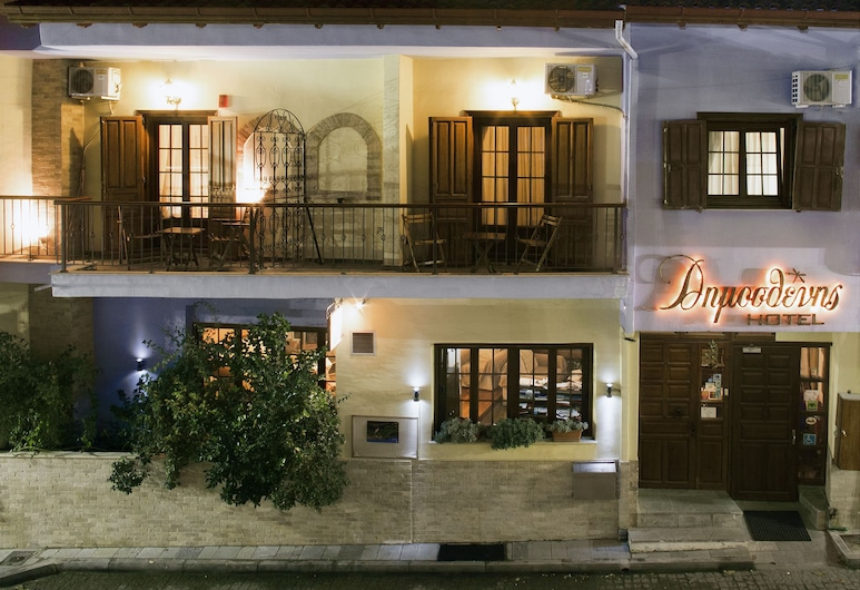 Dimosthenis Traditional Guesthouse, Paionia