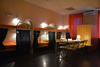 Picture of Hostel Pushkin in Kazan