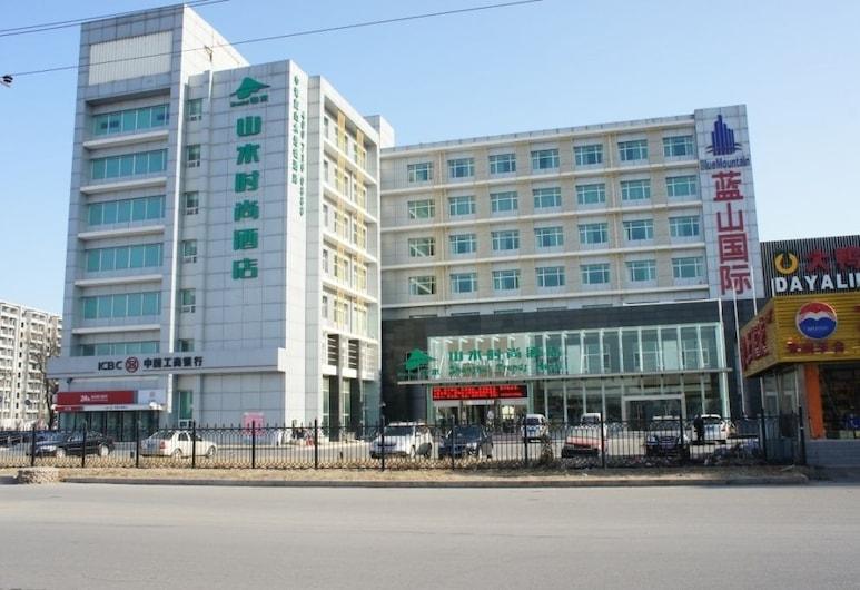 Shanshui Trend Hotel, Beijing