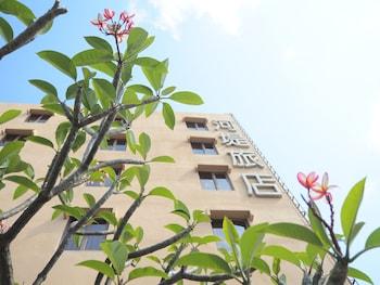 Picture of The Riverside Hotel Hengchun in Hengchun