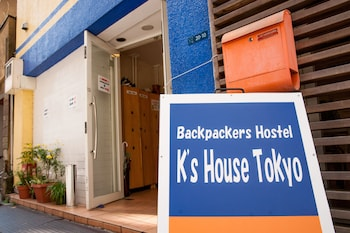 Picture of K's House Tokyo in Tokyo