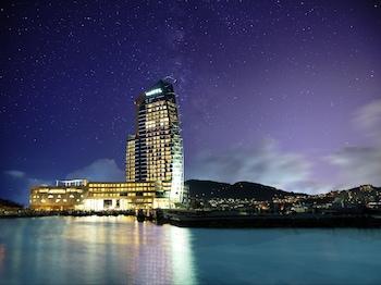 Yeosu bölgesindeki The MVL Hotel Yeosu resmi