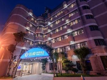 Obrázek hotelu Duke Hotel Taoyuan ve městě Jungli
