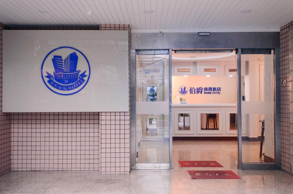 Duke Hotel Taoyuan, Jungli