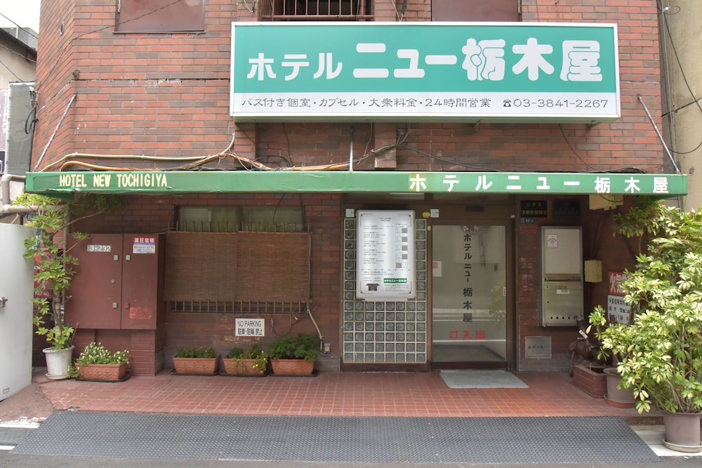 Hotel New Tochigiya, Tokyo