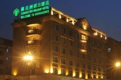 Ouhuazhou
