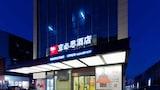Hotell i Qingdao