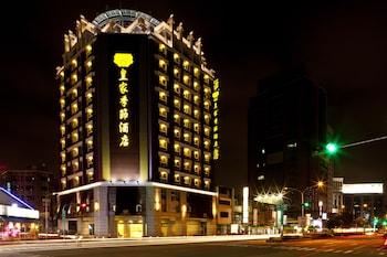 A(z) Royal Seasons Hotel Taichung Zhongkang hotel fényképe itt: Taichung