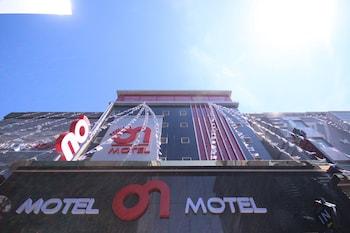 Foto On Motel di Busan