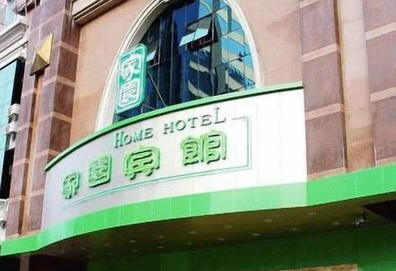 越秀家園賓館, 廣州市