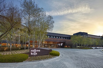 Hwaseong — zdjęcie hotelu Rolling Hills Hotel