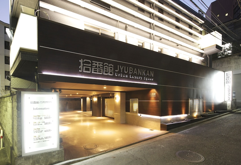 Jyubankan - Adults Only, Yokohama
