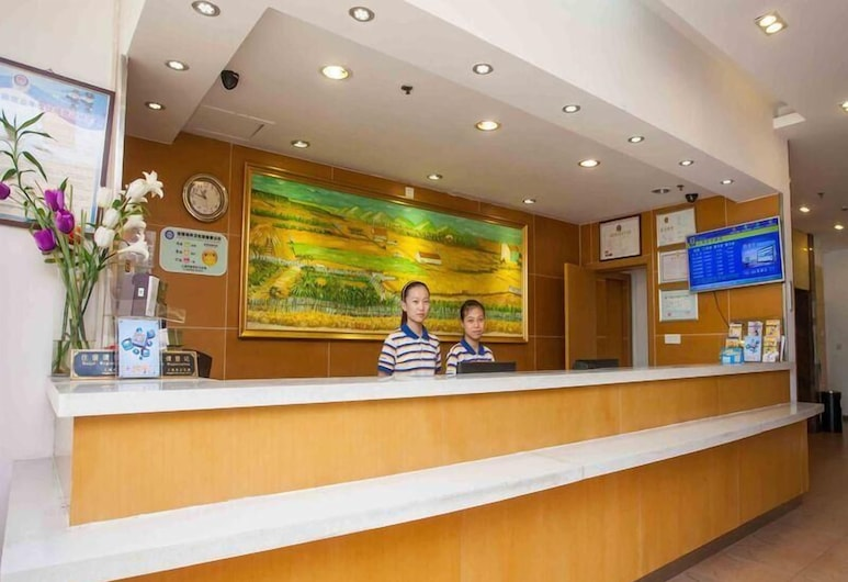 7 Days Inn Zhongshan Fuhua Bus Station Branch, Zhongshan, Lobby
