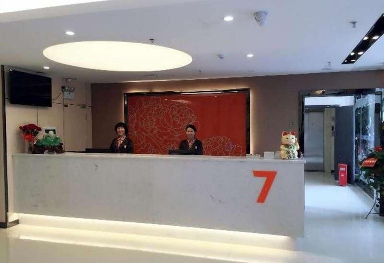 7 Days Premium Changsha Sanyi Street Branch, تشانجشا