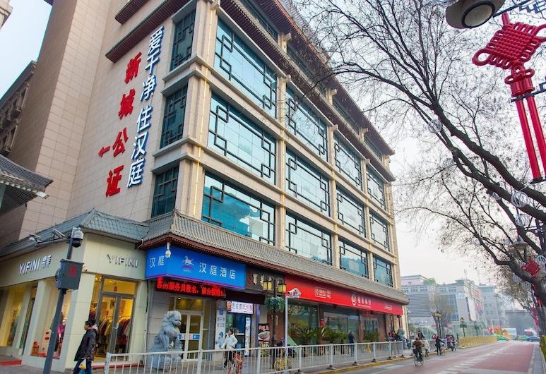 Hanting Hotel Xi'an Jiefang Road Wanda Plaza, Xi'an
