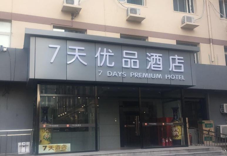 7 Days Premium·tianjin Tientsin Eye, Tianjin, Výhľad z hotela