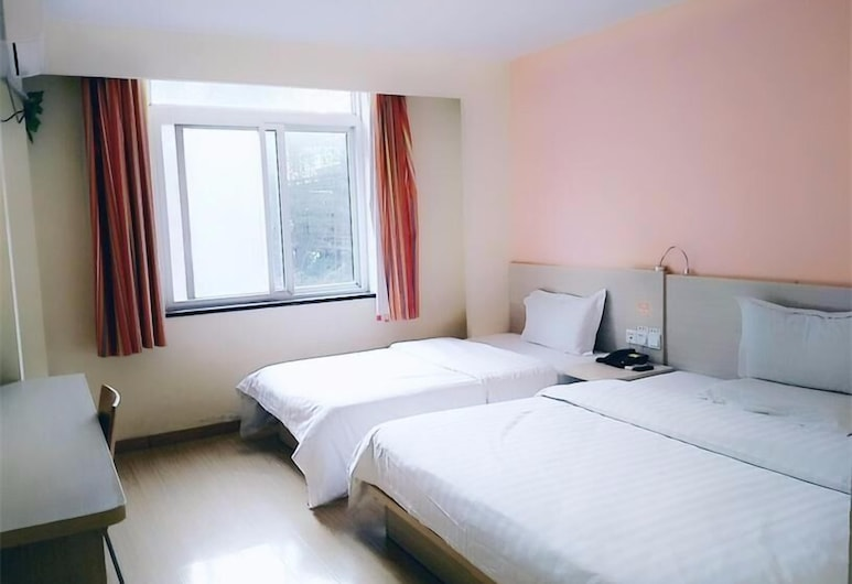 7 Days Inn·huangshan Scenic Area South Gate, Хуаншань