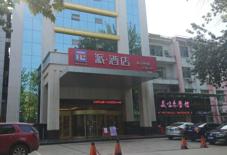 PAI Hotels·linfen Pingyang Square, 臨汾