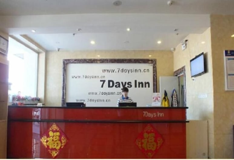 7 Days Inn Tianjin Binhai New Area Govement Branch, Tianjin
